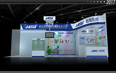 佳速精机携最新注拉吹机ISB800-3亮相广州国际橡塑展